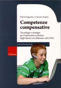 Competenze compensative